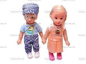 Набор кукол «Мальчик и девочка», 8852