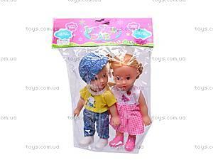 Набор кукол «Мальчик и девочка», 8852, фото