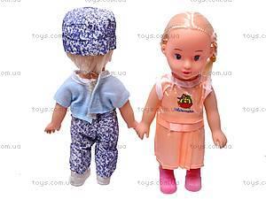 Набор кукол «Мальчик и девочка», 8852, отзывы