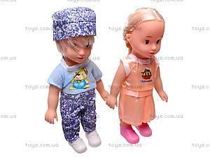 Набор кукол «Мальчик и девочка», 8852, цена