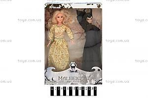 Набор кукол «Малефисента», YX010A