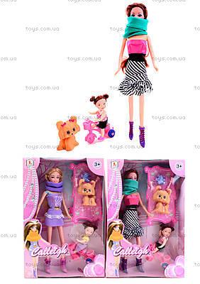 Набор кукол «Мама с дочкой», 66156