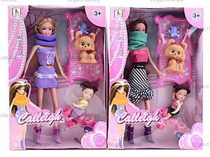 Набор кукол «Мама с дочкой», 66156, игрушки