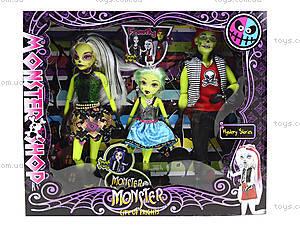 Набор кукол Monster Girl, YY2015ABC, фото
