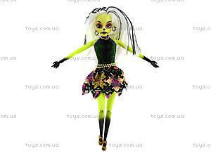 Набор кукол Monster Girl, YY2015ABC, отзывы