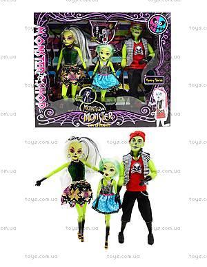 Набор кукол Monster Girl, YY2015ABC