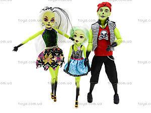 Набор кукол Monster Girl, YY2015ABC, цена