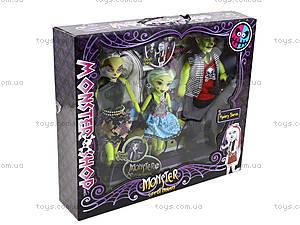 Набор кукол Monster Girl, YY2015ABC, игрушки