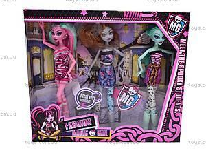 Набор кукол «Monster girl», MG2013-38, цена