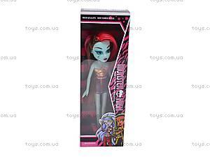 Набор кукол Monster High, 12 штук, 8828, магазин игрушек