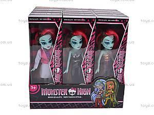 Набор кукол Monster High, 12 штук, 8828, toys.com.ua