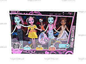 Набор кукол Monster High, 666-2, toys.com.ua