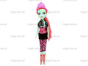 Набор кукол Monster High, 5 шт., 2033, отзывы
