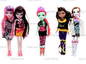 Набор кукол Monster High, 5 шт., 2033