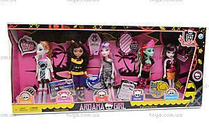 Набор кукол Monster High, 5 шт., 2033, цена