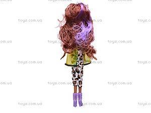 Набор кукол «Monster High», 113-3, купить