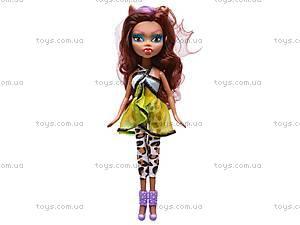 Набор кукол «Monster High», 113-3, фото