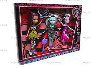 Набор кукол «Monster High», 113-3, цена