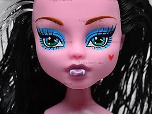 Набор кукол «Monster High», 113-3, игрушки