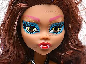 Набор кукол «Monster High», 113-3, детские игрушки