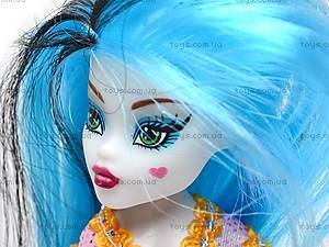 Набор кукол Monster High для девочек, 344-6A, отзывы