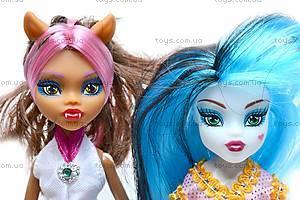 Набор кукол Monster High для девочек, 344-6A, магазин игрушек