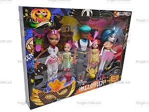 Набор кукол Monster High для девочек, 344-6A, toys.com.ua