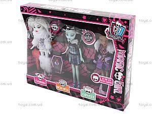 Набор кукол типа Monster High с аксессуарами, 0603, фото