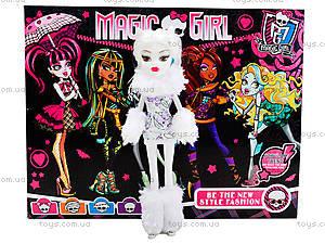 Набор кукол типа Monster High с аксессуарами, 0603, отзывы