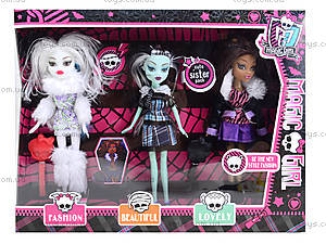 Набор кукол типа Monster High с аксессуарами, 0603, цена