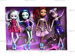 """Набор кукол """"Monster High"""", с аксесс., в кор. 34,5х26х5 72, 8894-7, отзывы"""