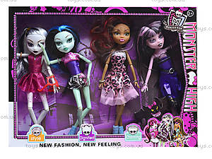 "Набор кукол ""Monster High"", с аксесс., в кор. 34,5х26х5 72, 8894-7, цена"