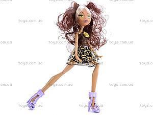Набор кукол Monster High «Сладкая парочка», 302, отзывы
