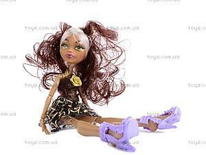 Набор кукол Monster High «Сладкая парочка», 302, toys.com.ua
