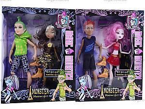 Набор кукол Monster High «Сладкая парочка», 302