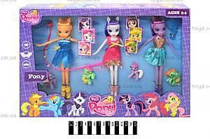 Набор кукол My Little Pony, 3240A