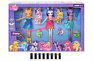 Набор кукол My Little Pony, 3240A, отзывы