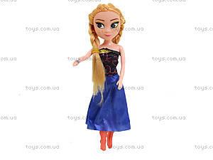 Игровой набор маленьких кукол, 12 штук, 943, купить