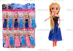 Игровой набор маленьких кукол, 12 штук, 943