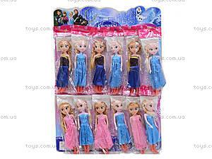 Игровой набор маленьких кукол, 12 штук, 943, отзывы