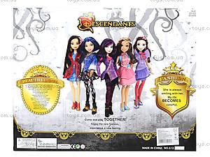 Набор кукол серии «Наследники», 512, купить
