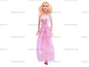 Набор кукол «Пара», 3912B, купить
