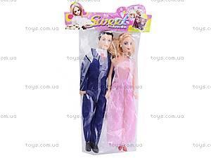 Набор кукол «Пара», 3912B, цена
