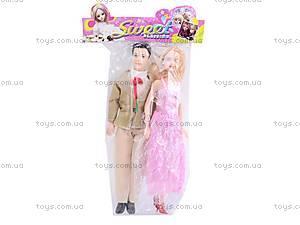 Набор кукол «Пара», 3912B