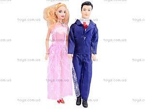 Набор кукол «Пара», 3912B, игрушки
