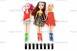 Набор кукол «Подружки», W009