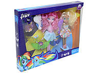 Набор кукол-пони с аксессуарами, 8655M-3B, игрушка