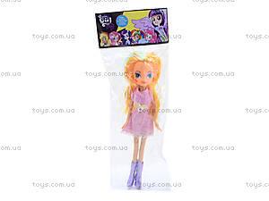 Детская кукла-пони, KQ012-C, цена