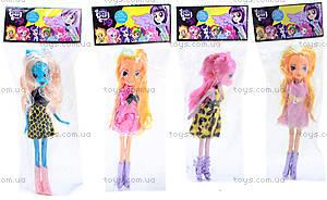 Детская кукла-пони, KQ012-C, детские игрушки