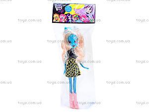 Детская кукла-пони, KQ012-C, toys.com.ua